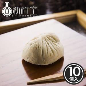 【栗きんとん 10個】職人が栗の栽培まで携わった、秋の味覚を代表する新杵堂の代表作