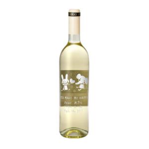 【名入れ】フェーゴ モスカテル 白ワイン [選べるデザイン] by スマートギフト