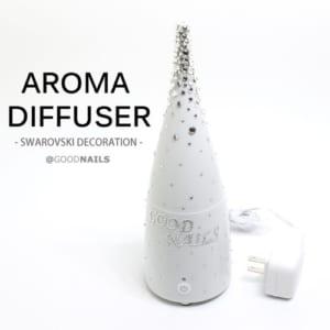 アロマ ディフューザー