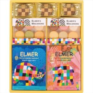 エルマー クッキー&マカロン