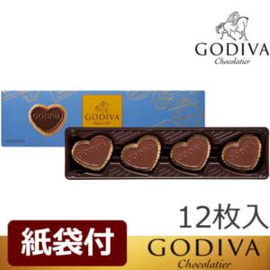 ゴディバ ダークチョコレートトリュフ