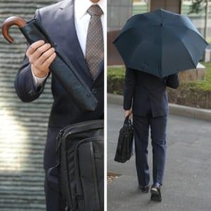 【8本骨グラスファイバー折り畳み傘 】
