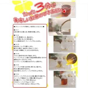 【紅茶 ティーバッグ 】