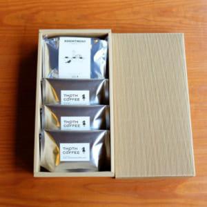 自家焙煎コーヒーギフト・2 【スペシャルティコーヒー豆】