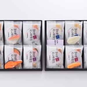 【切身だし茶漬詰合(12食入)】