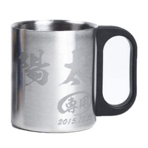 200ml【名入れ・大人向け書体】二重構造ステンレスマグカップ