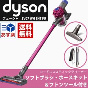 ダイソン コードレス掃除機