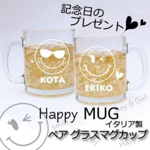 【ペアマグカップ★Happy MUG】