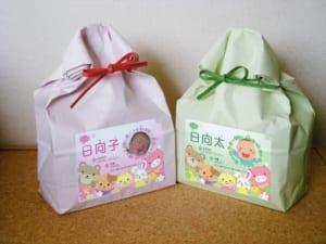 【送料無料】出産内祝い ギフト 出生体重の お米 Baby 米ビー