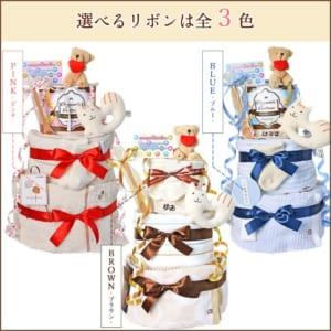 オムツ出産祝いおむつケーキ 3段