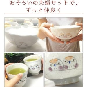 福を呼ぶ縁起のよいフクロウの夫婦茶碗
