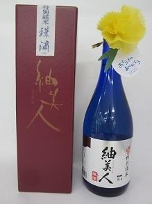 日本酒好きのお父さんへ