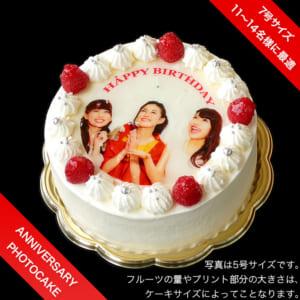 写真ケーキ フォトケーキ 4号12㎝ by CAKE EXPRESS
