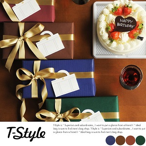 【メッセージカード付き】 ギフトラッピング /プレゼント/ギフト/誕生日/クリスマス/バレンタイン/父の日/就職祝い/入学祝い/贈り物/ by Lifeit(ライフイット)