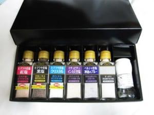 世界の天然塩ギフトセット(ミル付)
