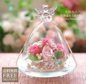 https://giftmall.co.jp/giftAkZ0TW/?utm_source=giftpedia