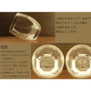 【名入れ彫刻】エレガントライン ロックグラス