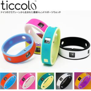 ティッコロ ユニセックス腕時計