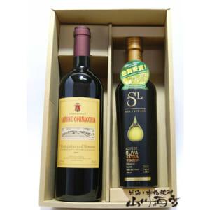 イタリア産赤ワイン・オリーブオイルセット