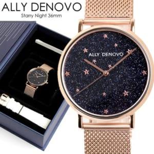 ALLY DENOVO アリーデノヴォ Starry Night ボックスセット 替えベルト付き 腕時計 レディース メッシュベルト レザー AF5017.2 AF5017.4 ギフト プレゼント by CAMERON