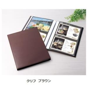 【おうちレストラン】高級コース料理&様々なドリンクが選べるカタログギフト
