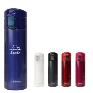 【名入れ/選べるカラー&デザイン】軽くてコンパクトな350mlのマイボトル
