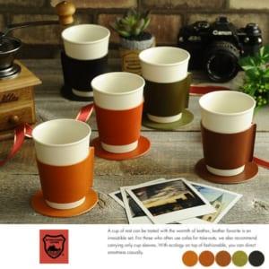【選べるカラー】本革コースター&スリーブと陶磁器のカップ3点セット