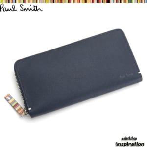【ポールスミス】ひと味効いた紺色の牛革長財布