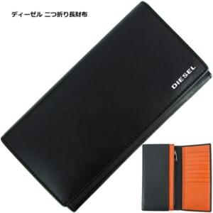 【ディーゼル】選べるインナーカラーの隠れおしゃれ長財布