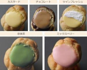 シュークリーム 5箱セット 洋菓子のヒロタ