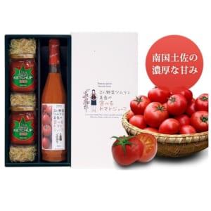 「おかざき農園フルーツトマトジュース&ケチャップ」 粧箱入り 高知県産