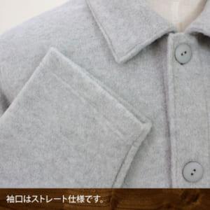 メンズ 襟付きフリースルームジャケット