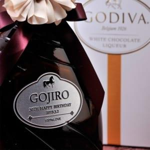 ゴディバ ホワイトチョコレートリキュール