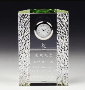 退職記念 周記念 クリスタル時計 DT-15 名入れ無料