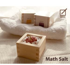 【プレゼント用枡】入浴剤・Math Salt(マスソルト)