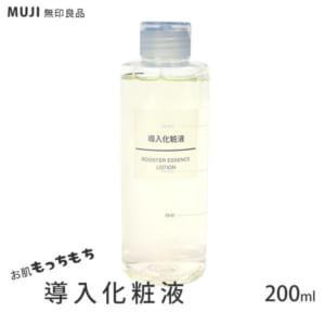 MUJI 無印良品 導入化粧液 200ml