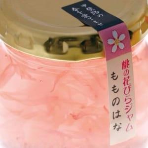 人気のミニジャム3本セット(金木犀の花びら/桃の花びら/柚子)