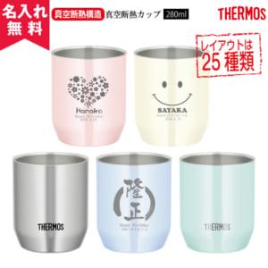 https://giftmall.co.jp/giftSJjrmc/?utm_source=giftpedia