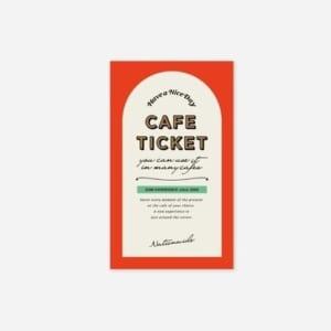 カフェシリーズ ―選べる体験ギフト―