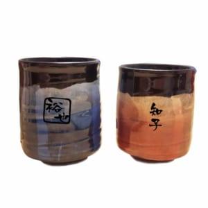九谷焼 ペア湯呑