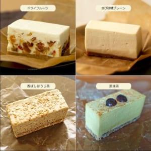 コガネイチーズケーキ 4種セット