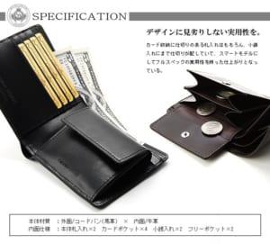 コードバン 二つ折り 財布