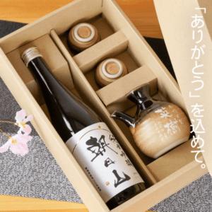 【 朝日山 純米吟醸 720ml & 伊賀織部 徳利 ・ グイ呑 4点 セット 】