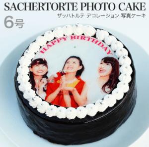 【プリントケーキ】☆ザッハトルテデコレーションデコレーション