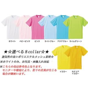 お写真画像や名前、イニシャル等入れられるTシャツ