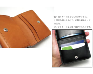 二つ折り財布 栃木レザー コンパクト スマート ウォレット