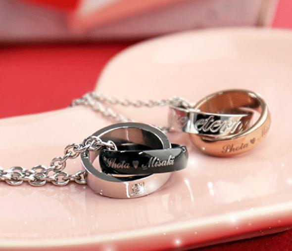 名入れ ペアネックレス Love Ring