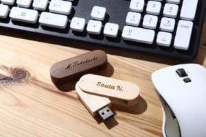 木製★名入れUSBメモリ32GB ピュールウッド