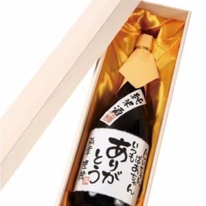 名入れ純米酒 720ml(桐箱入り)