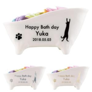 バスタブ陶器付き入浴剤 SAKURA